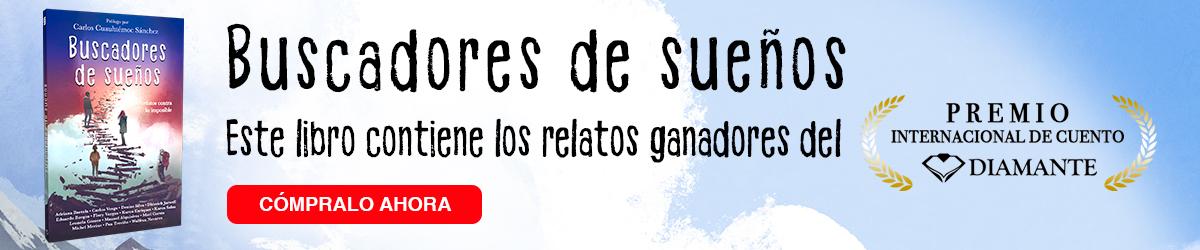 Banner-BDS